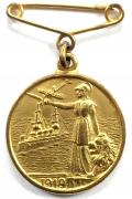To Commemorate Peace 1919 Britannia battleship monoplane medal
