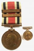 King George V Special Constabulary long service medal with miniature