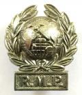 WW2 Royal Marine Police special reserve badge