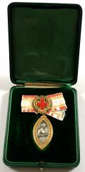 Florence Nightingale medal award by Huguenin Locle