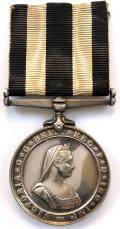 1932 Silver Service Medal of the Order of St John.