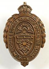 Rochdale & District Volunteer 1914 special war service VTC badge