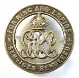 WW1 Army Service Corps Silver War Badge