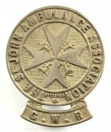 St John Ambulance Association Great Western Railway arm badge