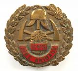 Co-operative Wholesale Society fire brigade firemans cap badge