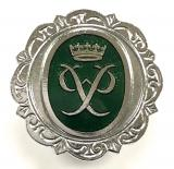 Boys Brigade Duke of Edinburghs 1958 pattern silver award badge
