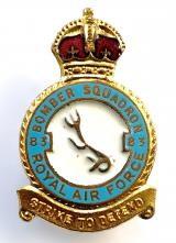 RAF No 83 Pathfinder Squadron Royal Air Force badge c1940s