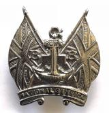 Boys Brigade National Service war worker chromium pleted badge