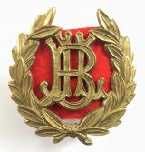 Jewish Lads Brigade JLB brass pouch belt badge