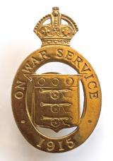 WW1 On War Service 1915 munition workers badge J.R.Gaunt M 79210