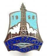 Butlins 1958 Blackpool Tower holiday camp badge made in Ireland