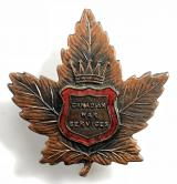 WW2 Salvation Army Canadian War Services cap badge